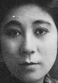 tsuru aoki actrice nee au sein d une famille d artistes tsuru aoki ...
